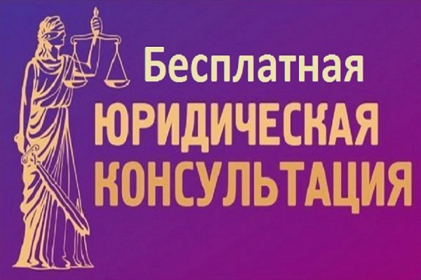 Адвокат*-