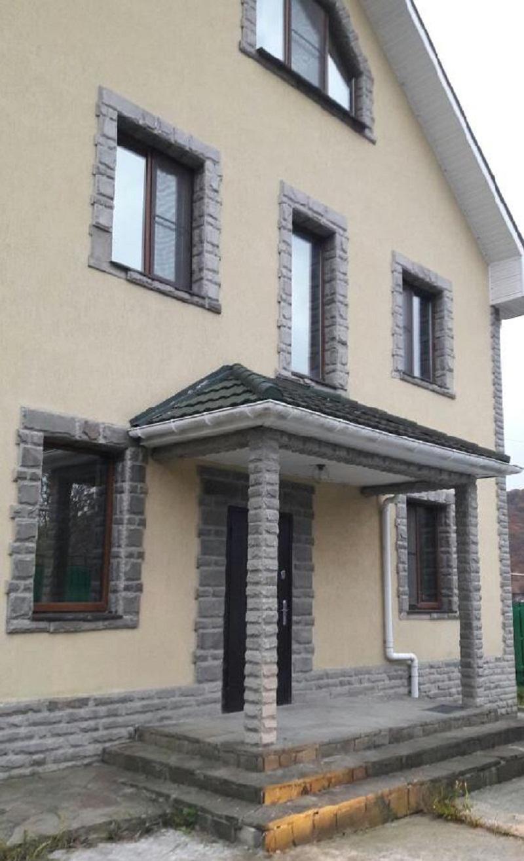 Отличный Дом в районе Дагомыс .