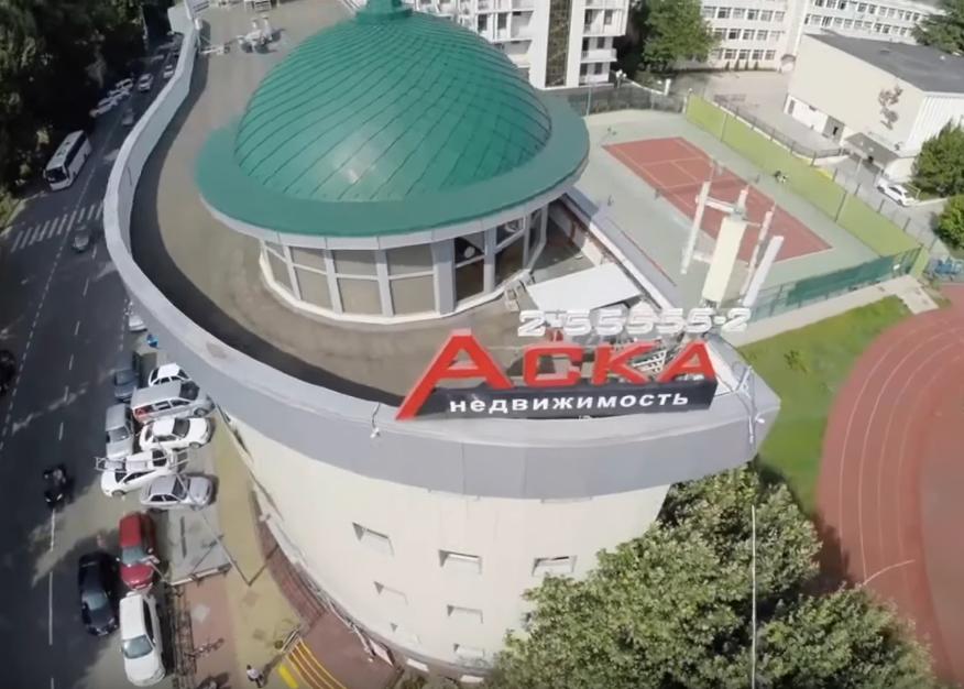 Риелторский бизнес в Сочи: выгоды и издержки. Интервью с Андреем Пушкаревым (АСКА недвижимость)