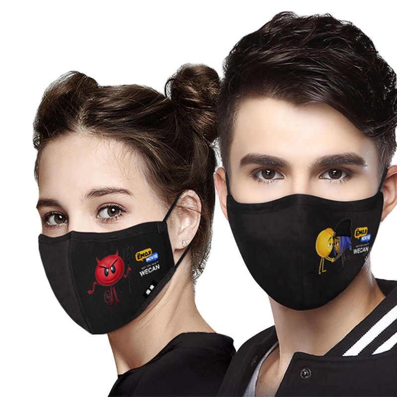 Производство одноразовых и многоразовых масок с принтами