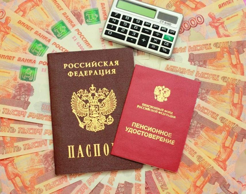 Отмена накопительной части пенсий может затронуть половину россиян