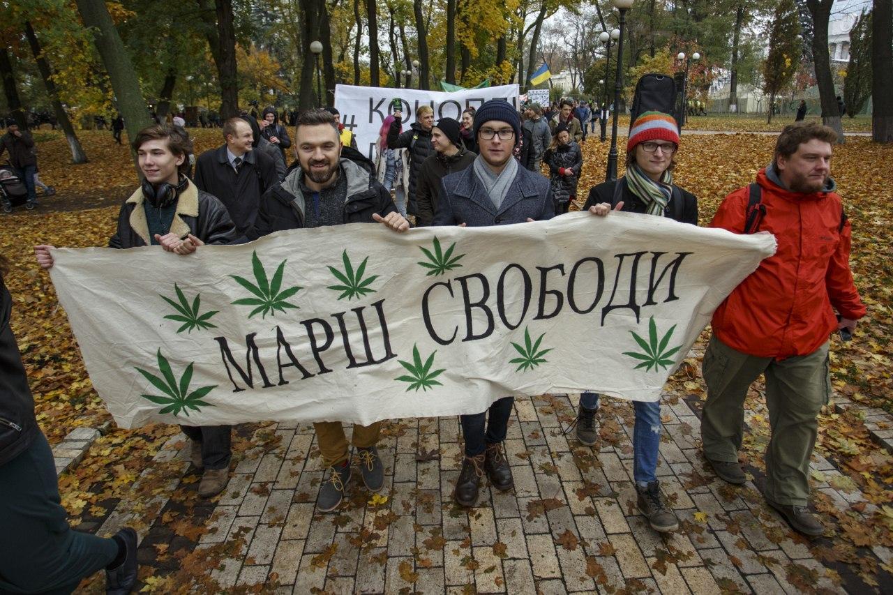 Украинские студенты выступили в поддержку медицинской марихуаны