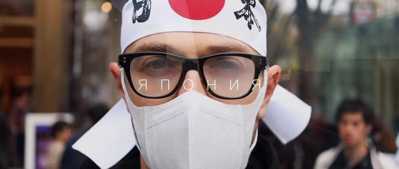 Фильм про Японию: Познер и Ургант против Антона Птушкина смотреть онлайн