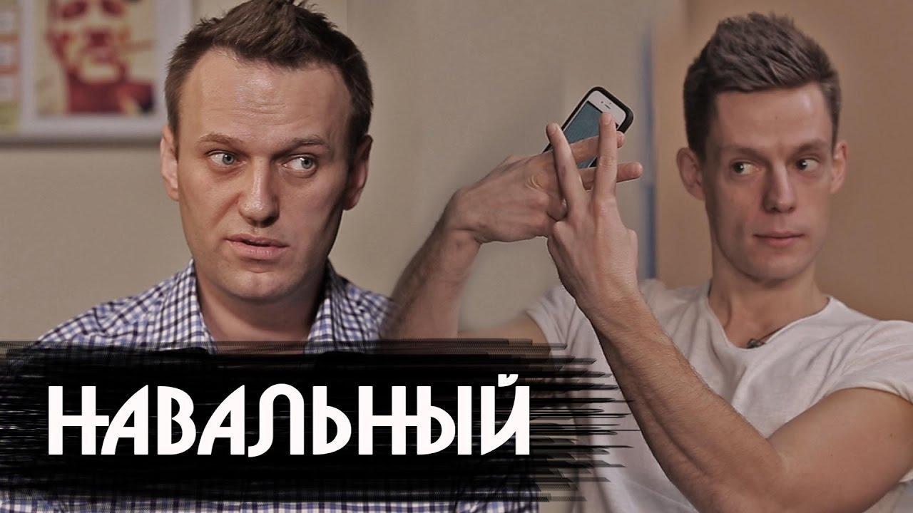 Юрий Дудь: Навальному и его семье – сил и терпения