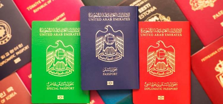 Гражданство ОАЭ станет доступно иностранцам