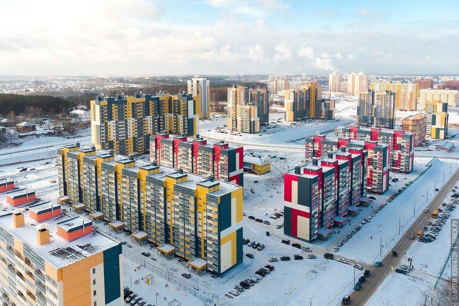 Основные тренды рынка недвижимости в 2021 году