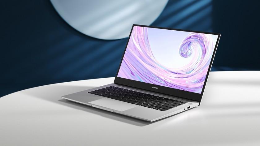 Розыгрыш от Huawei: ноутбук за 1 рубль