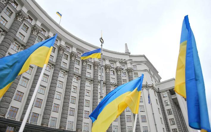 Украина легализовала марихуану в медицинских целях