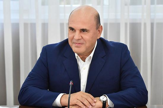 Мишустин предложил объединить налоговые системы России и Белоруссии