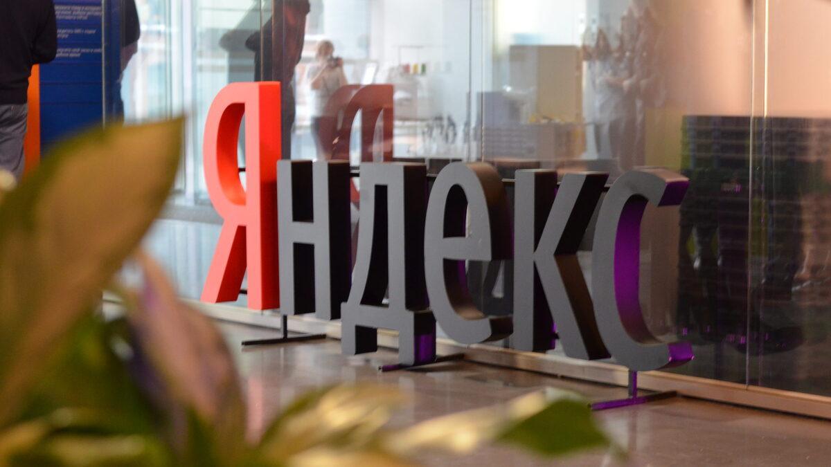 Против «Яндекса» завели дело о дискриминации сервисов-конкурентов