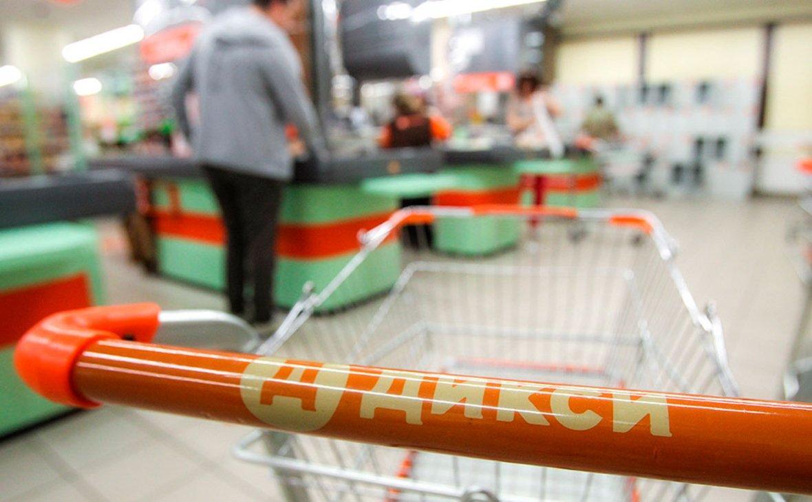 «Магнит» покупает сеть магазинов «Дикси»