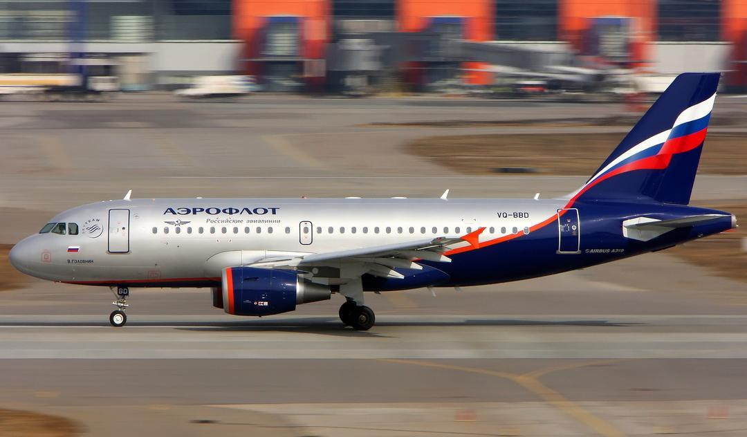 «Аэрофлот» прекратил продажи билетов в Турцию до конца июня