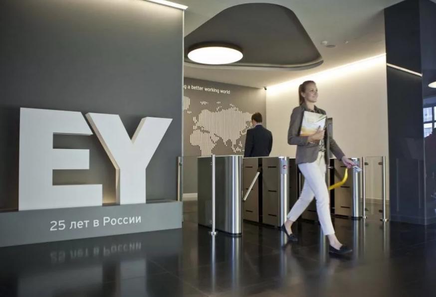 Работа в Ernst & Young: вакансии, зарплата, собеседование, отзывы