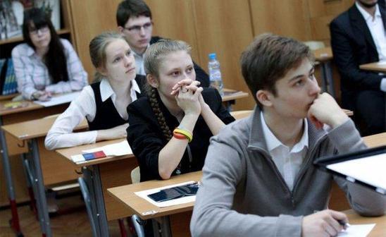 Ряд нововведений ждут российских школьников в 2021 году