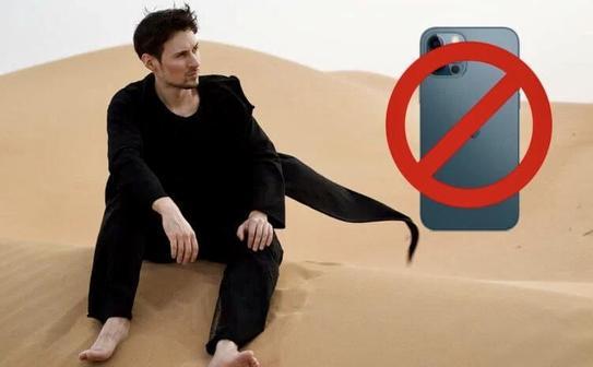Павел Дуров призывает пользователей iOS переходить на Android