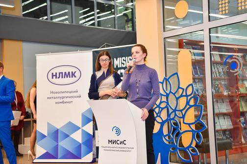НЛМК приглашает студентов на онлайн-чемпионат «РазРеши-2021»