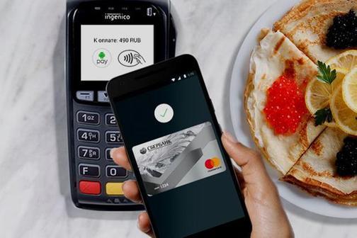 Бесконтактная оплата: почему платить смартфоном безопаснее, чем картой