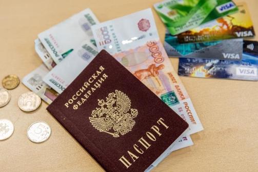 Кто в России получает неоправданно высокие зарплаты: результаты соцопроса