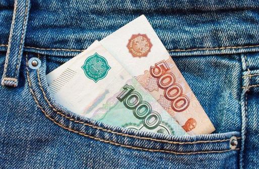 В каких регионах России самые большие зарплаты