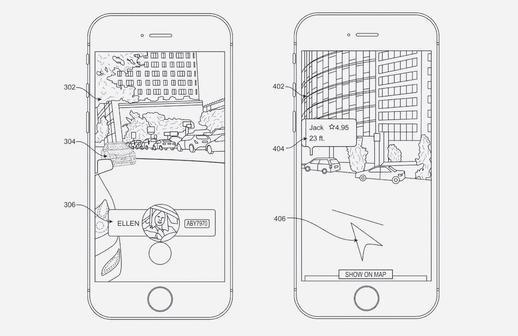 Uber разрабатывает систему поиска водителя через камеру смартфона