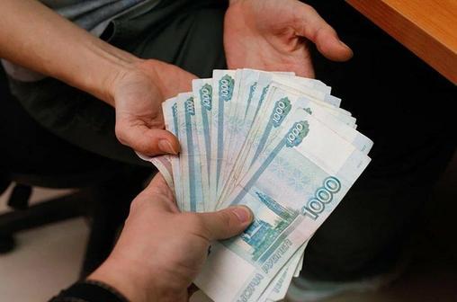 75% россиян предпочли прибавку к зарплате вместо повышения в должности: BEGETON