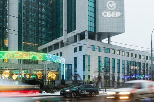 Акции «Сбера» обновили исторический максимум