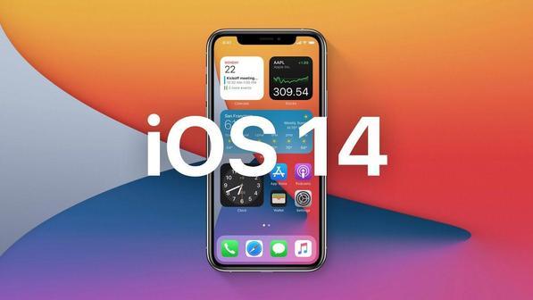Apple выпустила обновление iOS 14