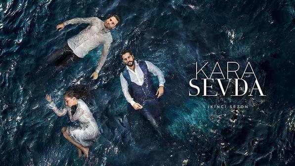 Чёрная любовь: сюжет, актеры и роли, обзор, финал, интересные факты культового турецкого сериала
