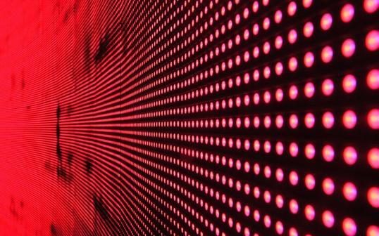Цифровизация бизнеса в России: как стать компанией будущего