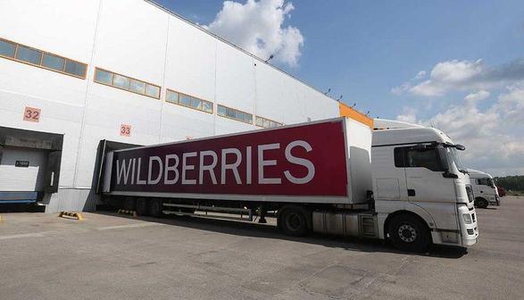 Wildberries запустил экспресс-доставку продуктов питания, готовых блюд и цветов