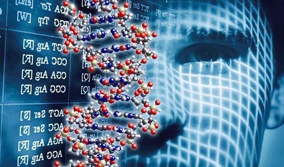Цифровой генетический паспорт в России 2021