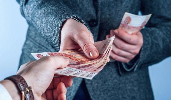 Социальная выплата на открытие своего бизнеса 2021: как получить