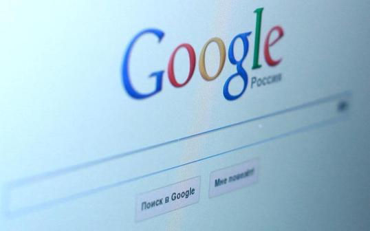 Google может уйти из России, если проиграет в суде