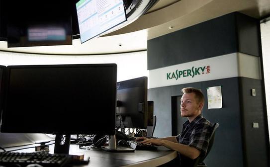 Лаборатория Касперского: вакансии, условия работы, трудоустройство, отзывы сотрудников 2021