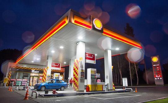 Shell (Шелл): вакансии, условия работы, трудоустройство, отзывы сотрудников