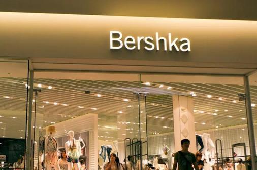 Работа в Bershka: вакансии, зарплата, график, условия, собеседование, отзывы сотрудников