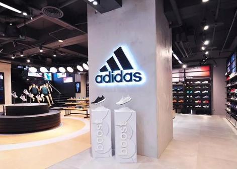 Работа в Adidas: вакансии, зарплата, график, условия, тесты и собеседования в 2021, отзывы