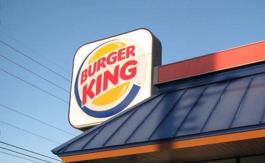 Работа в Burger King: вакансии, зарплата, график, отзывы сотрудников