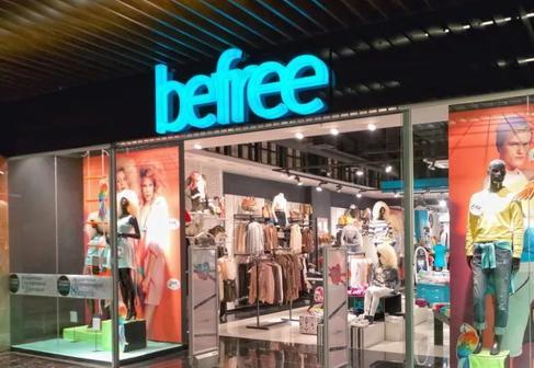 Работа в Befree: вакансии, зарплата, график, условия, тесты и собеседования в 2021, отзывы сотрудников