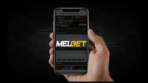 Melbet (Мелбет): зеркало, регистрация, фрибет, бонус, вход и вывод денег