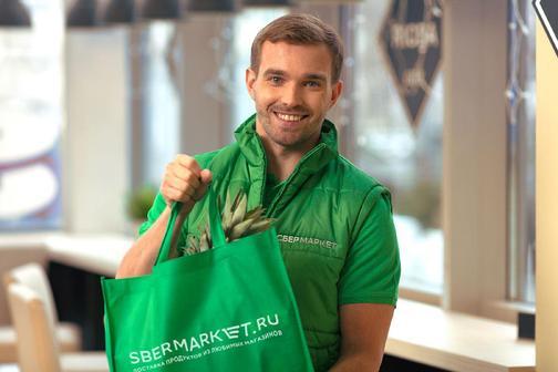 Приложение Сбермаркет: доставка продуктов, обзор, как работает, отзывы