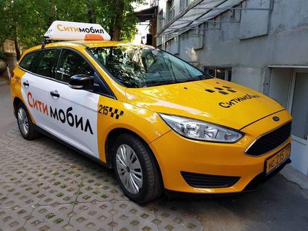 Обзор приложения Ситимобил: заказ такси, самокаты, каршеринг, доставка