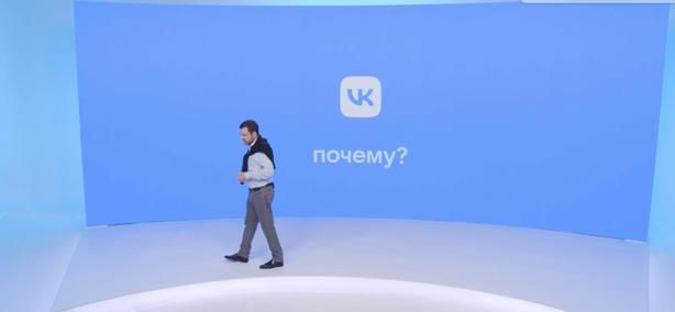 Mail.ru Group решила поменять название всех сервисов на VK