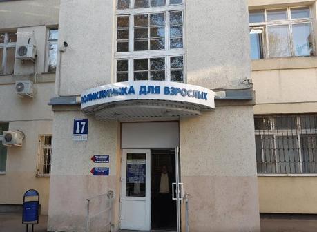 Где можно сделать прививку от коронавируса в Ростове-на-Дону