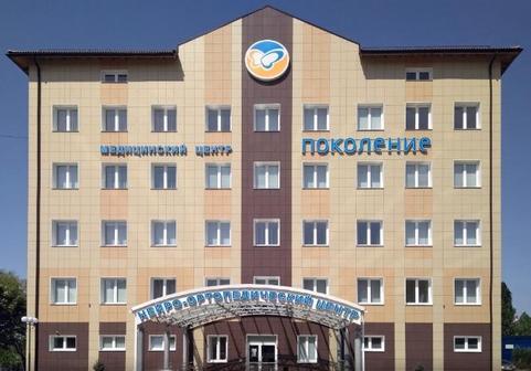 Где можно сделать прививку от коронавируса в Белгороде