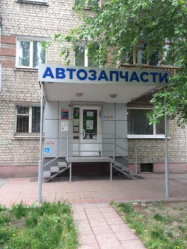 ООО ЭПАРТС
