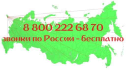 """Агентство недвижимости""""Зелёный город"""""""