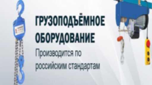 """ООО""""ВЕКТОР"""""""