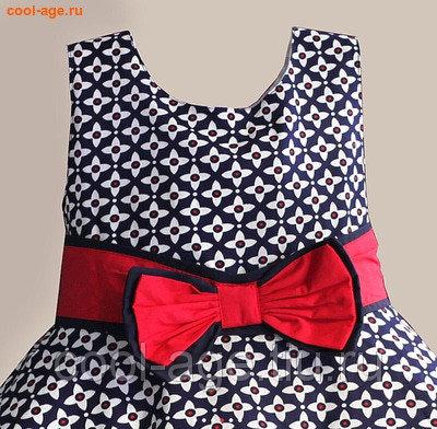 Платье нарядное в стиле Ретро