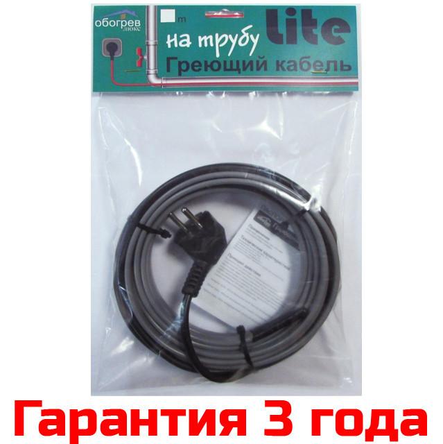 Греющий кабель на трубу 15 метров